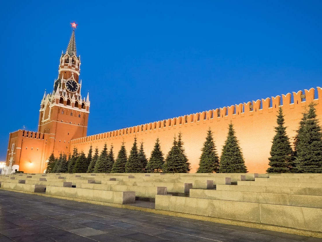 Moscow Kremlin & Armory